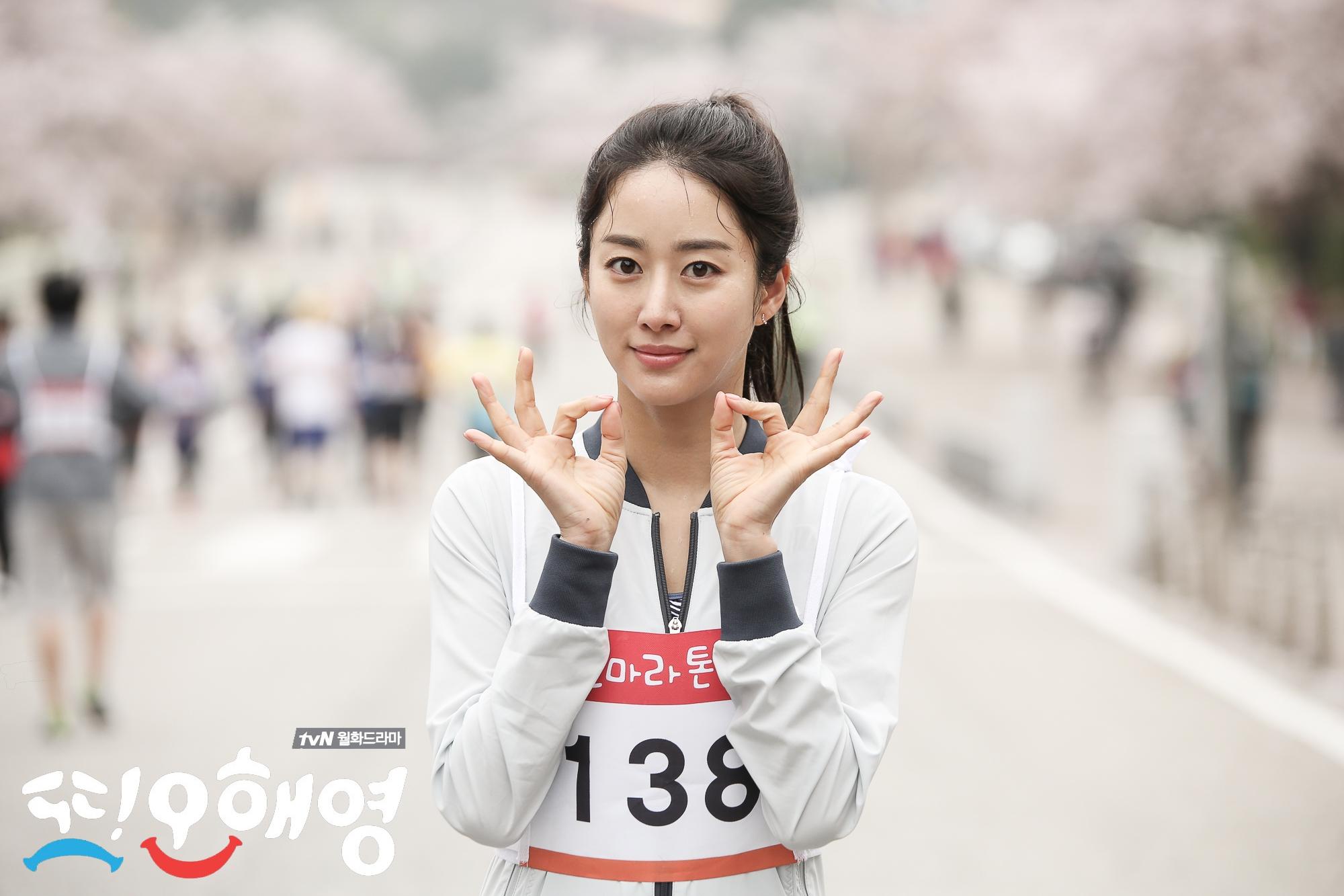 [韓劇] Another Oh Hae-young (또! 오해영) (2016) G2PNY7O7IIY4845MH551